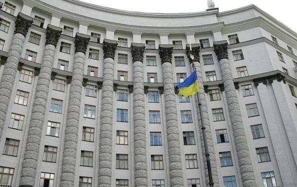 Кабмин готов продать половину Нафтогаза, Укрзализныци и Укрпочты