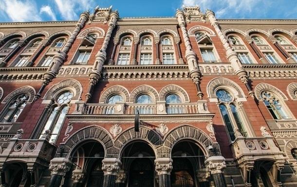 Рада поддержала кадровые изменения в Совете Нацбанка