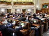 Рада рассмотрит комиссию по «вагнеровцам»