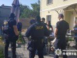 В Одессе экс-полицейский организовал схему незаконного завладения недвижимостью