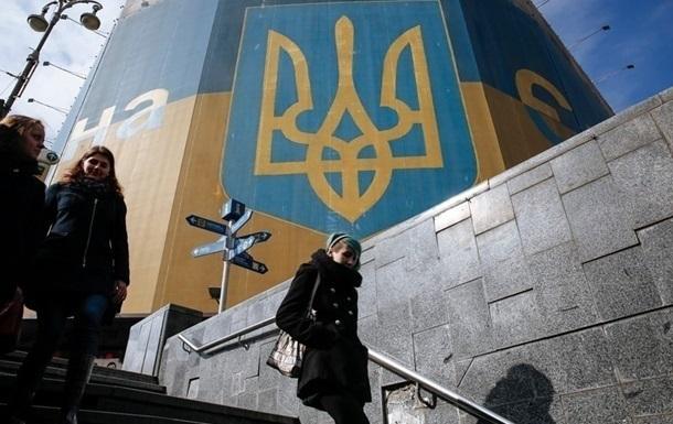 В Украине замедлилось падение экономики
