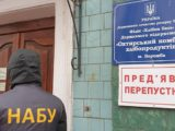 Глава филиала Госрезерва подозревается в растрате 2,8 млн грн – НАБУ
