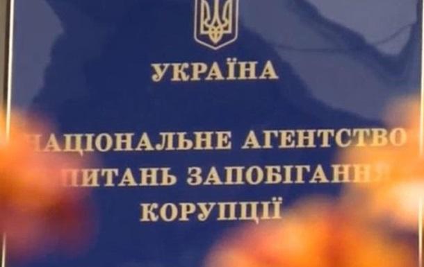 В декларациях пяти министров есть признаки нарушений — НАПК