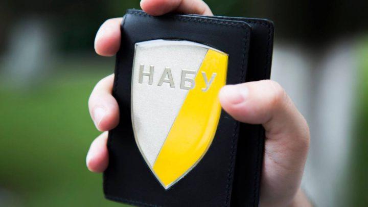 В НАБУ хотят заказать оборудование у компании, расследованием действий которой занимается ГБР