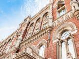 НБУ запретил финучреждениям прописывать условия договоров мелким шрифтом