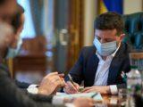 Зеленский отозвал законопроект о роспуске КСУ