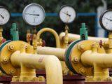 Кабмин установил предельную цену на газ для ОСМД
