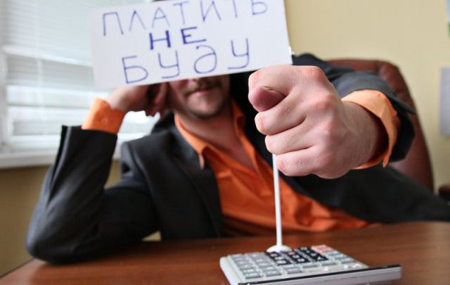 Одесская компания попалась на уклонении от налогов на 11 млн гривен