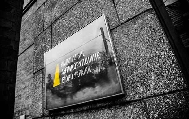 В Одессе НАБУ провели обыски у чиновников мэрии — СМИ