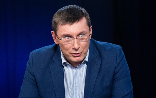 Юрий Луценко будет вести шоу на 5 канале
