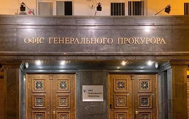 В Днепре задержан сепаратист «ЛНР»