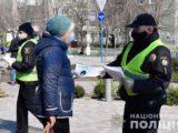 Правоохранители составили более 200 тысяч протоколов за отсутствие масок