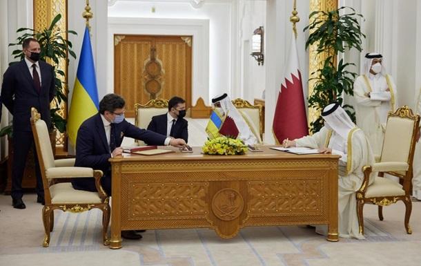 Украина и Катар подписали ряд соглашений