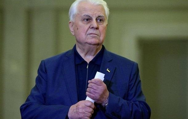 Переговоры ТКГ могут перенести в Польшу — Кравчук