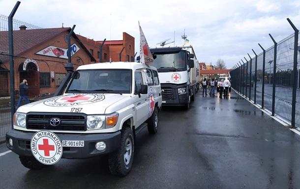 Красный Крест отправил еще 100 тон гуманитарной помощи в ОРДЛО