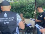 На Одесчине военнослужащий обещал за $10 тысяч трудоустройство в ГБР