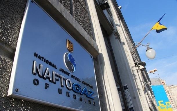 Шмыгаль анонсировал конкурс на четырех членов набсовета Нафтогаза