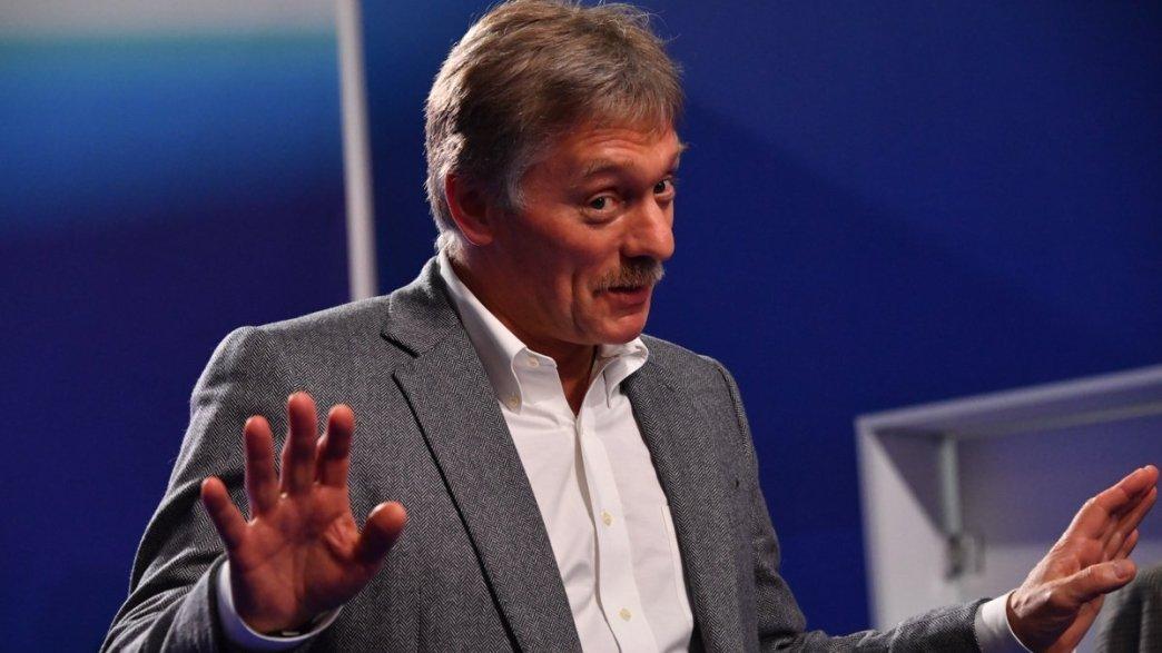 В Кремле опять обвинили Украину в срыве встречи Зеленского и Путина: что придумали на этот раз