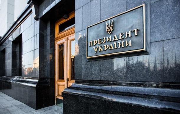 В ОП потребовали отстранения главы Укрэксимбанка