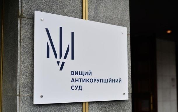 Земельное дело: ВАКС назначил одесской чиновнице залог в 26 млн